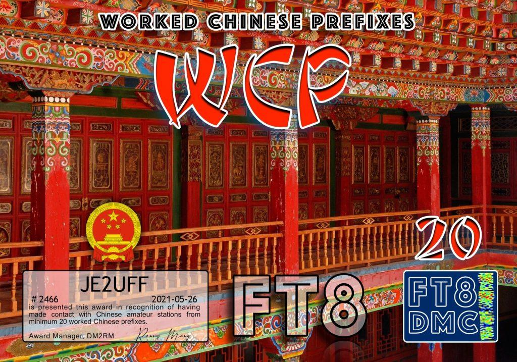 WCP-20