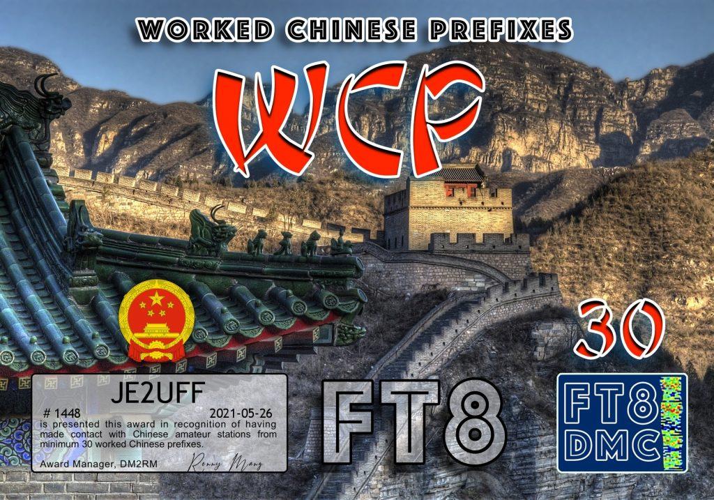 WCP-30
