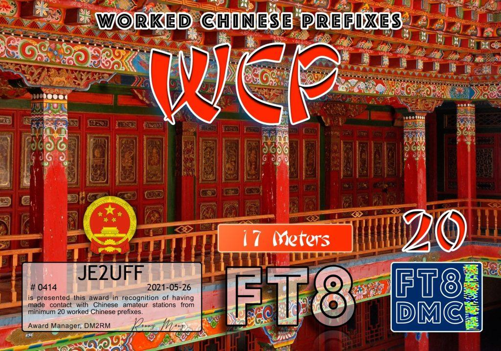WCP17-20