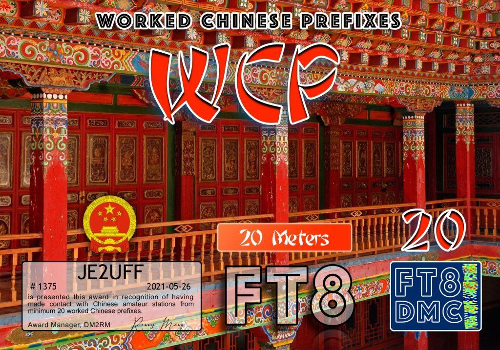 WCP20-20