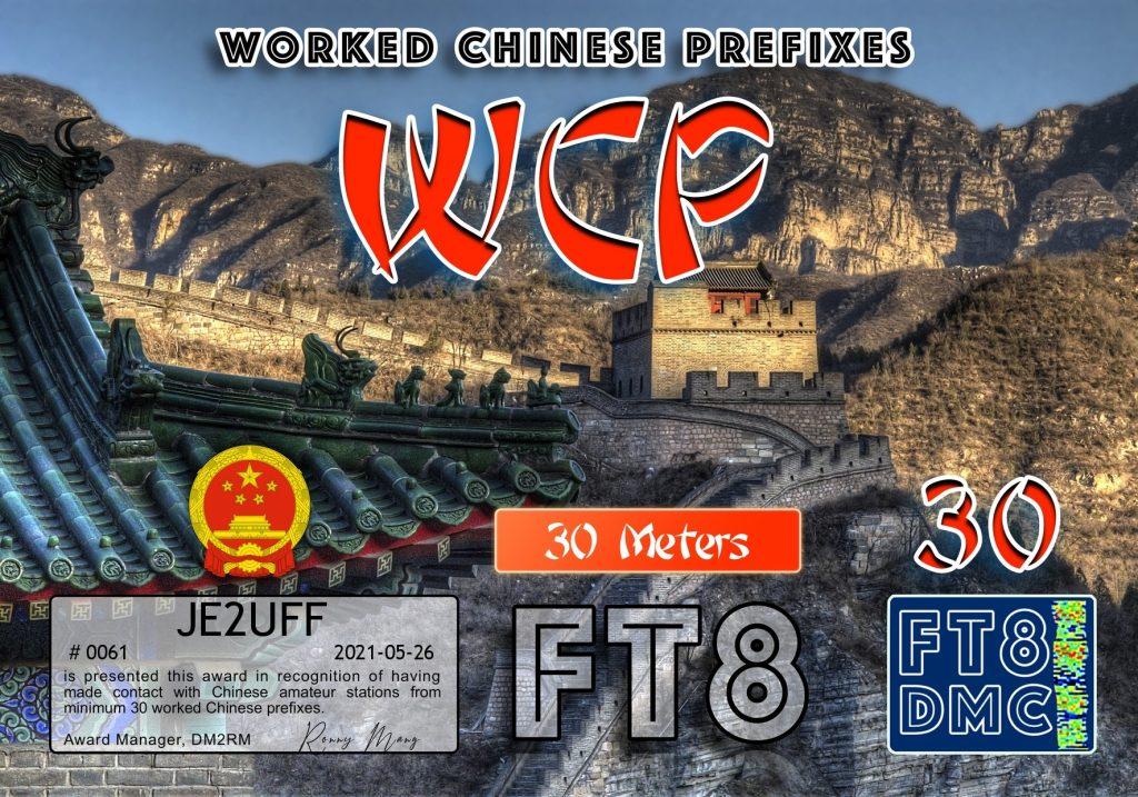 WCP30-30