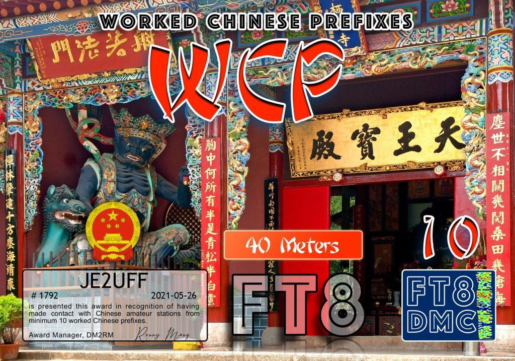 WCP40-10