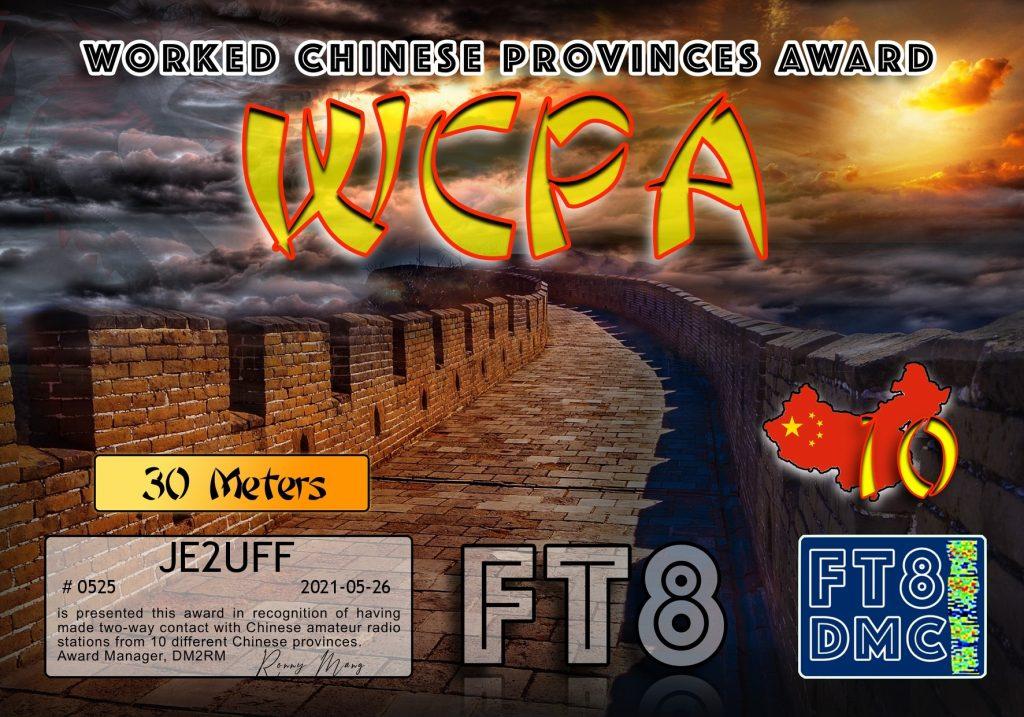 WCPA30-10