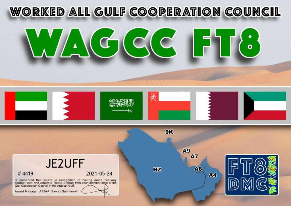 WAGCC