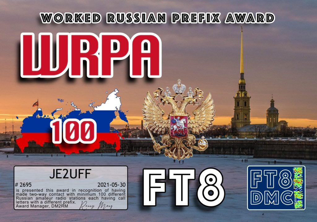 WRPA-100