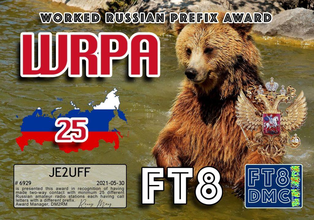WRPA-25