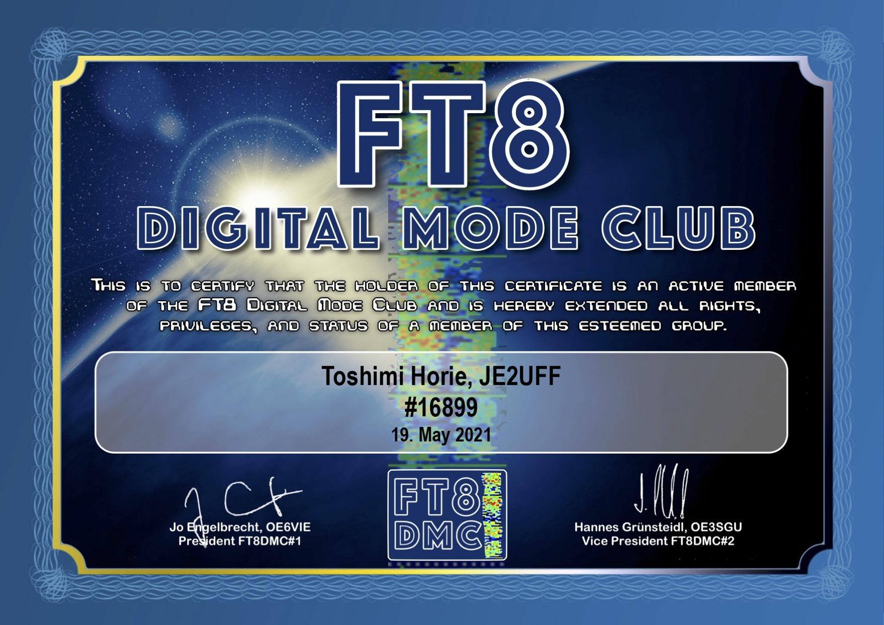 JE2UFF-FT8DMC