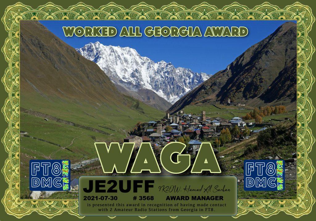 WAGA-WAGA
