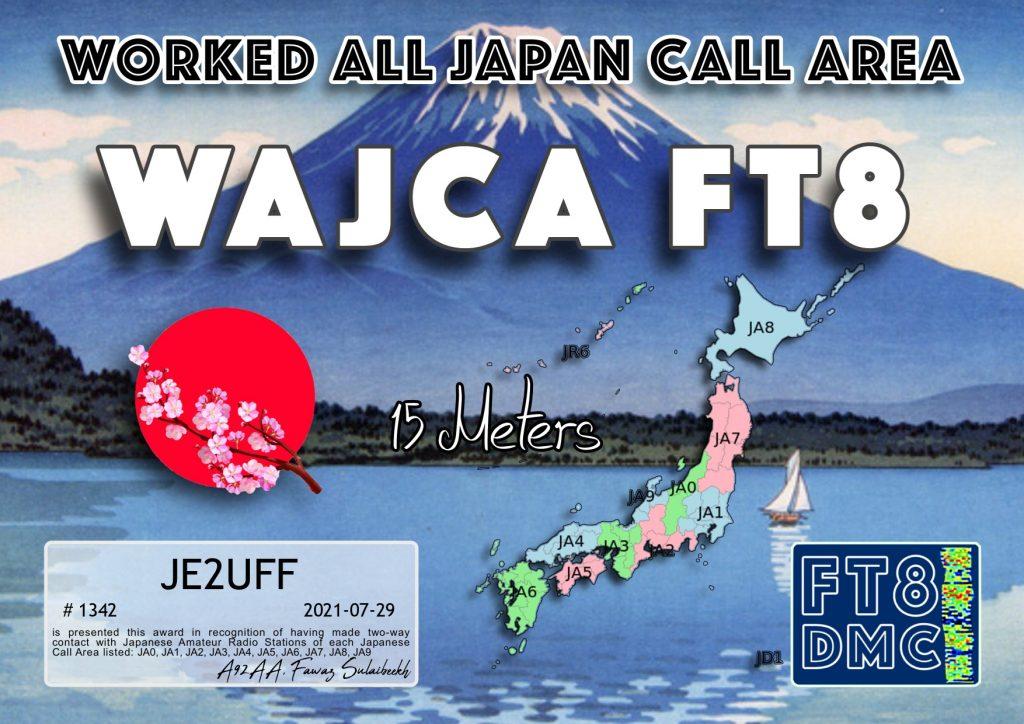 WAJCA-15M