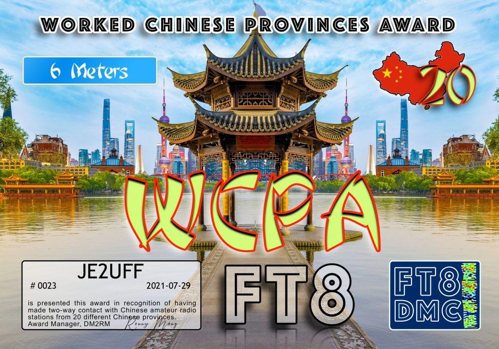WCPA6-20